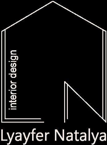 Наталья Ляйфер   Дизайн интерьера квартир и домов, комплексная реализация проекта. Работаем в Москве иповсей России с 2007 года
